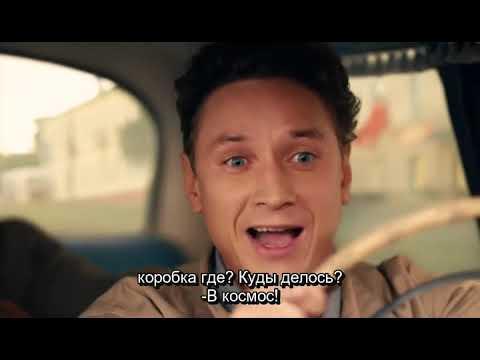 ФАРЦА - СЕРИАЛ 2015 - СЕРИЯ 1/8 с Русскими Субтитрами
