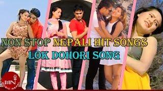 Non Stop Nepali Hit Song Bishnu Majhi/Ramji Khand/Tika Pun/Bimal Adhikari 2015 Lok Dohari Song