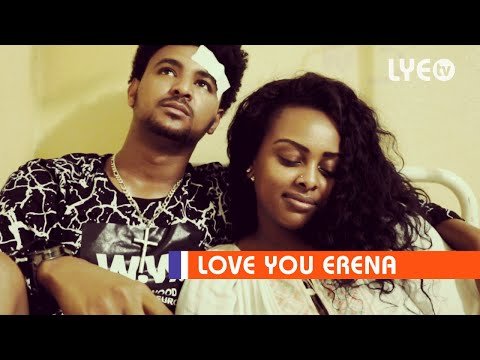 LYE.tv - Salina Tsegay - Debseni | ደብሰኒ - LYE Eritrean music 2018