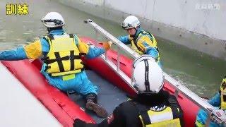 近畿管区警察局災害警備訓練施設、報道公開