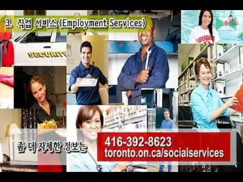 Toronto Life - 3. Employment Services