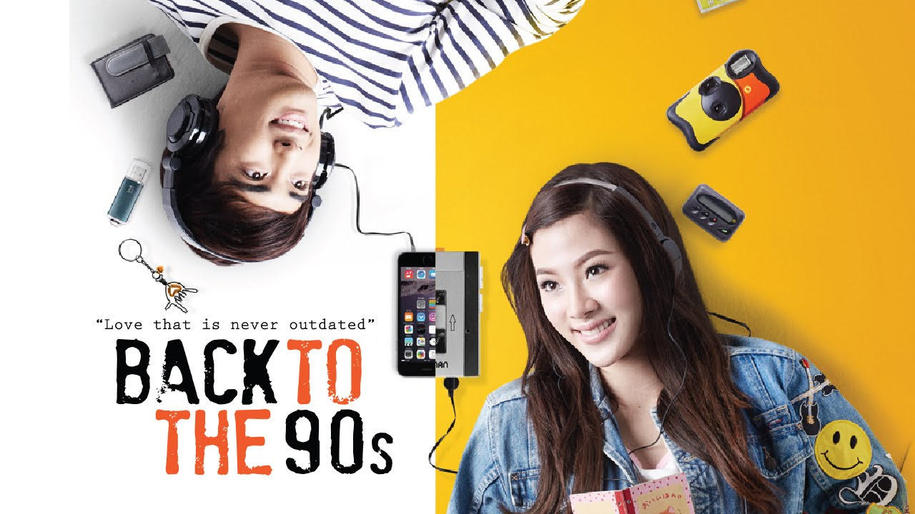 Image result for back to 90s