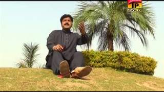vuclip Govandi Naal Nae Bolna | Allah Ditta Panchi | Saraiki Songs | New Songs 2015 | Thar Production