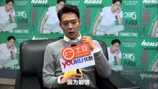 [re-edit]朴有天优酷土豆專訪(Yuchun's interview with Youku&Tudou)