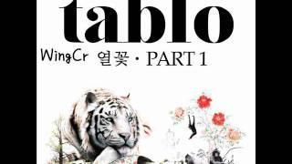 Tablo - 04. 밀물 (Scratch By DJ Friz)