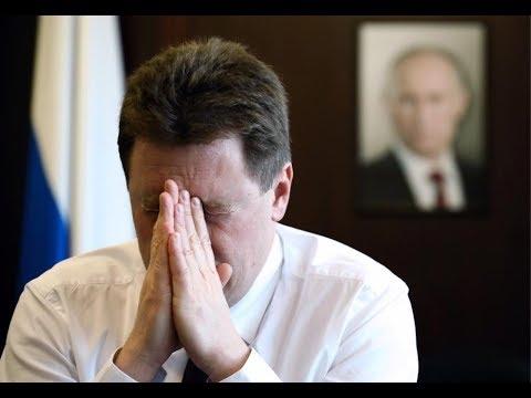 Единая Россия исключила замглавы Минпромторга из партии