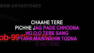 Tere Sang Pyar Main - Karaoke - Nagin - Lata Mangeshkar, Mahendra Kapoor