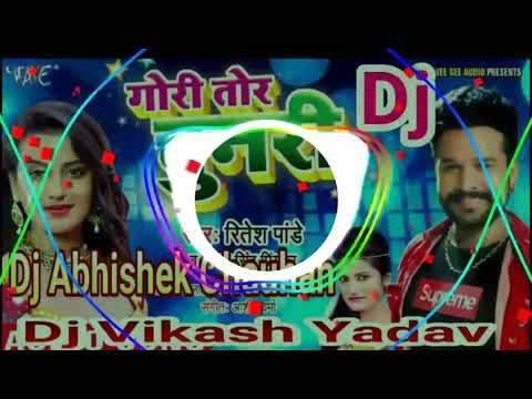Baixar dj Vivek Raj - Download dj Vivek Raj | DL Músicas