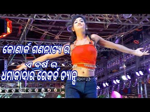 Konark Gananatya melody 2018 | Jatra...
