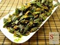 Bhindi Fry (without onion and garlic) / Indian veg recipe / recipes by Poonam