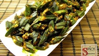 Bhindi Fry (without onion and garlic)  Indian veg recipe  recipes by Poonam