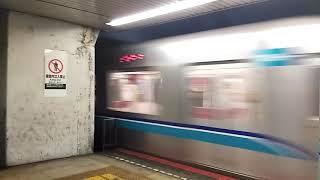 北習志野駅にて   東京メトロ07系「各停  三鷹行」到着