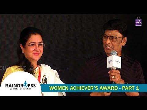 "Raindropss Charity foundation ""Women Achievers Awards"" Part - 1   Urvashi   @Bhagyaraj Show  P. Vasu"