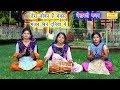 तेरा जीवन है बेकार भजन बिन दुनिया में (With Lyric) - Chetawani Bhajan || Jeevan Hai Bekar Bhajan Bin