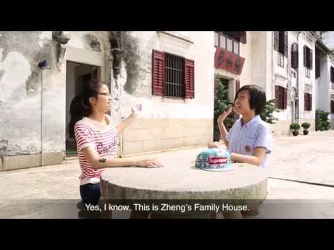 Mandarin's House - MGTO x SCMP Young Post Macau World Heritage Summer Tour