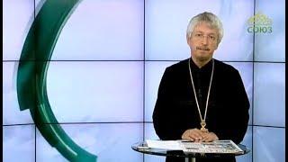 Обращение к телезрителям: Телеканал «Союз» нуждается в вашей поддержке! От 19 февраля 2019
