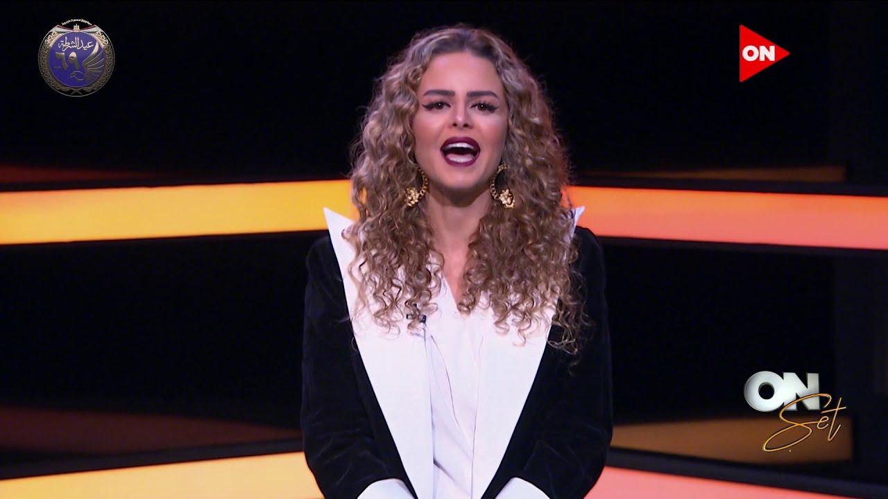 أون سيت - أغنية محمد منير  الجديدة - أيتن عامر تقتحم مجال الغناء  - 18:57-2021 / 1 / 22