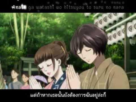 Hal OST [Owaranai Uta-Hikasa Yoko] [Thai Sub]