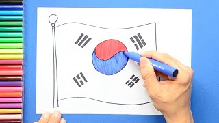 How to draw and color the National Flag of South Korea