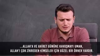 الشاب التركى صاحب اجمل صوت فى قراءة القران الكريم وتقليد الشيوخ Osman Bostancı