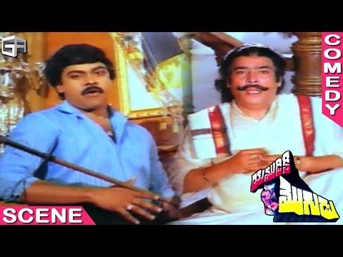 Chiranjeevi Beating Rao Gopal Rao Comedy Scene || Yamudiki Mogudu || Radha, Vijayashanti