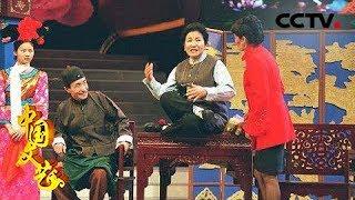 《中国文艺》 20190813 那时正当年| CCTV中文国际