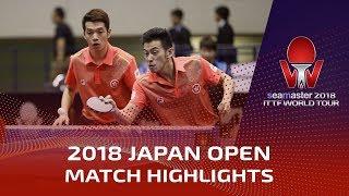 Ho Kwan Kit/Wong Chun Ting vs Jeoung Youngsik/Lee Sangsu | 2018 Japan Open Highlights (1/2)