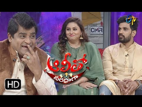 Alitho Saradaga | 15th January 2018 | Namitha (Heroine) & Ve