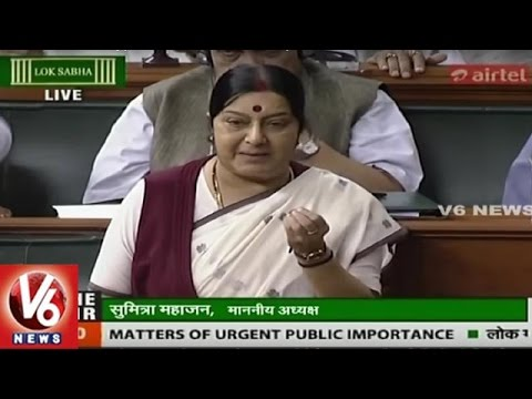 No Indian Worker Will Go Hungry In Saudi, Assures Sushma Swaraj | Lok Sabha | V6 News