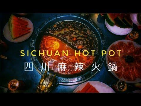 Hidden Foods # 2 - Sichuan Spicy Hot Pot - 四川麻辣火鍋. LUT 1080P