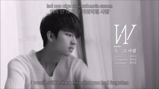 Woohyun - That Person/Passerby