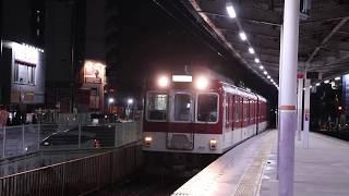 近鉄2610系X18 五位堂検修車庫出場回送