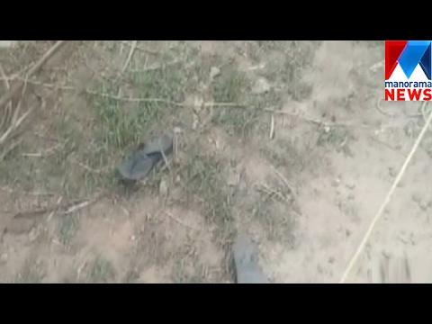 College Student Attacked in Ernakulam Udayamperoor    Manorama News thumbnail