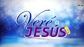 Veré a Jesús (LSV) - CD Joven 2016 (Lyric Video)