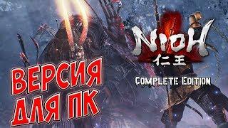 видео Witcher 3: системные требования, дата выхода