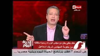 تامر أمين يكشف مفاجأة عن ''استقالة'' وزير التموين