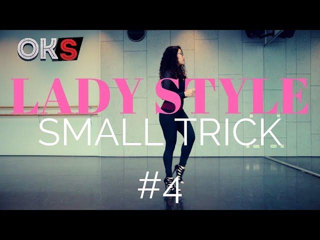 👠 Kizomba Lady Style ▪ Small Trick #4 by Juneline !