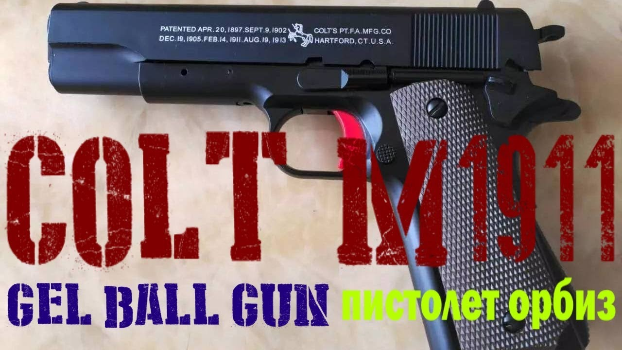 NEW Colt M1911 gel ball gun
