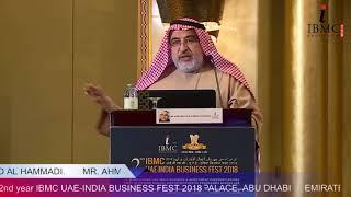 الكاتب الإماراتي أحمد إبراهيم يلقي كلمته من قصر الإمارات أبوظبي عن آلية البورصات والإقتصاد الإسلامي