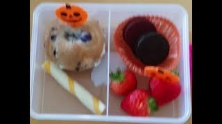 7th week of school lunches. Start of Halloween lunches!