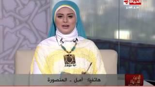 بالفيديو.. داعية إسلامي يعنف سيدة تعتزم الزواج عرفيًا للحصول على معاش والدها