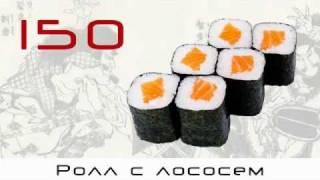 Динамическое меню для суши-бара