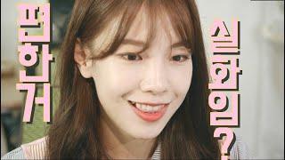 대한민국 관공서와의 공문 주고받는 클라스 (feat.문…