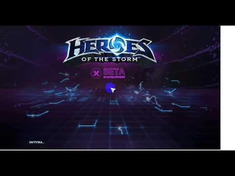 видео: Оптимизация и повышение фпс (heroes of the storm)
