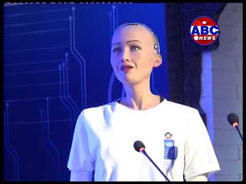 Biz Bazaar (Sophia, the first humanoid robot in Kathmandu,Nepal )