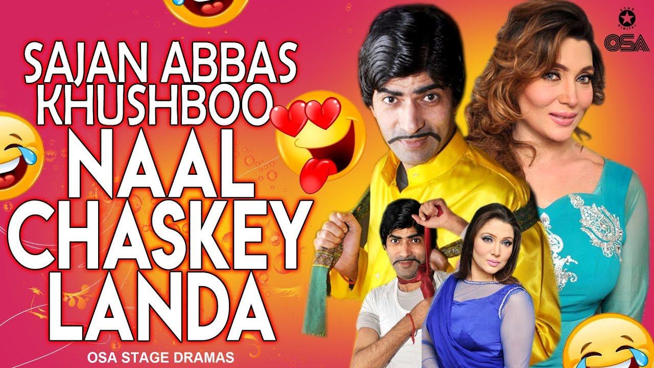 SAJAN ABBAS KHUSHBOO NAAL CHASKEY LANDA ? 2020 FUNNY New Stage Drama Comedy Clip?