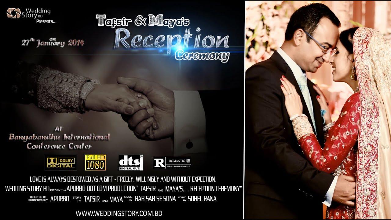 Tafsir Reception Trailer by Wedding Story Bangladesh - YouTube