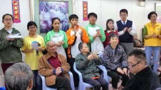 Publication Date: 2016-12-01 | Video Title: 長青義工嘉林老人院探訪(寧波第二中學義工實習)