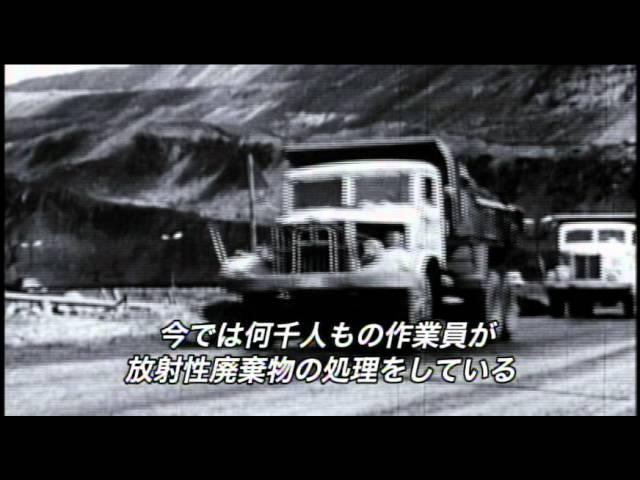 映画『イエロー・ケーキ クリーンなエネルギーという嘘』予告編