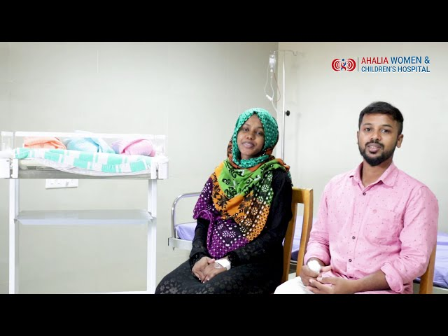 Patient Testimonial | Department of Obstetrics & Gynaecology | Department of Neonatology | AWACH